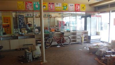 リノベーション施工前|チャレンジショップFlat+(京都府舞鶴市)