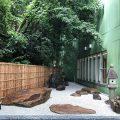 石と対話する庭造り